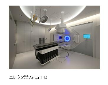 Versa-HD